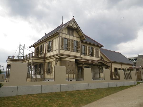 旧武藤邸全景写真